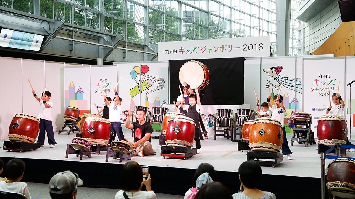Marunouchi Kids Jamboree