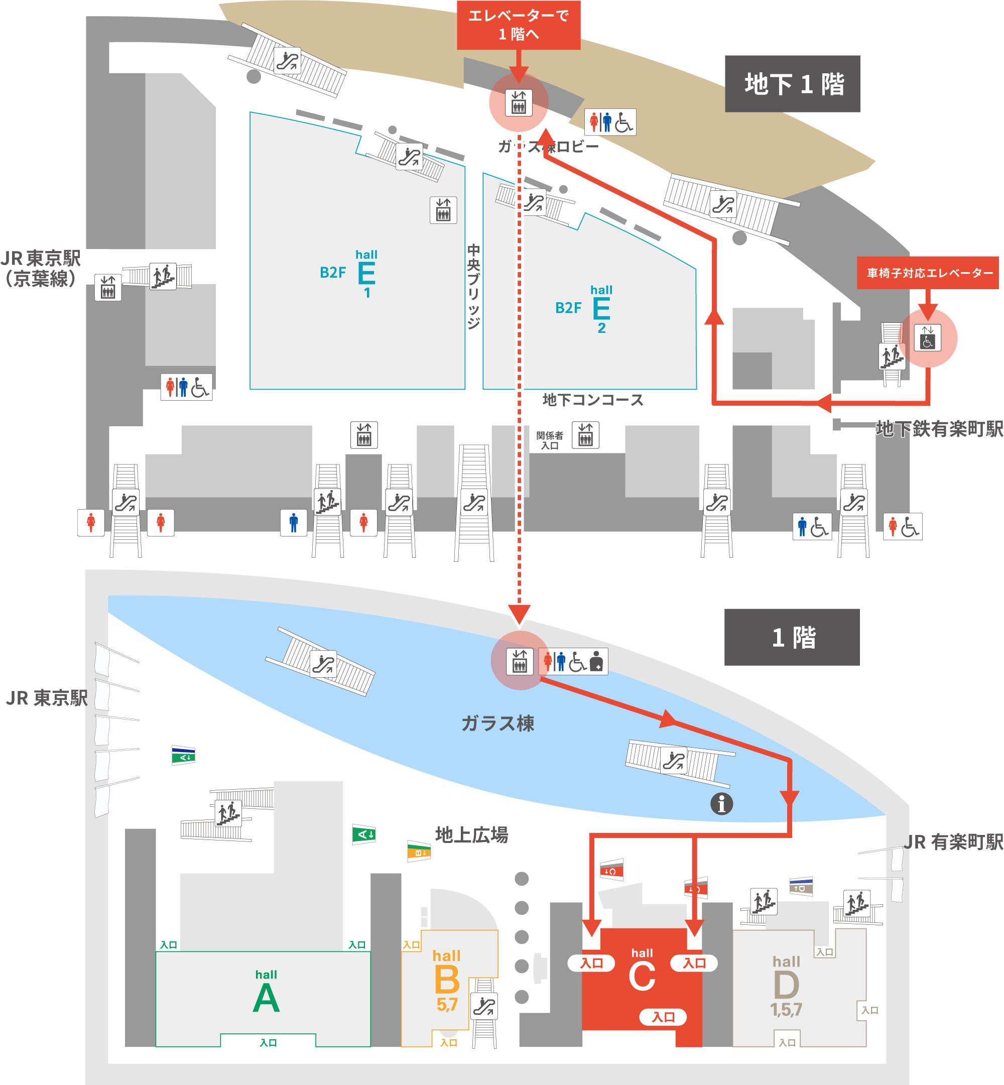 フォーラム 東京 c 国際 ホール