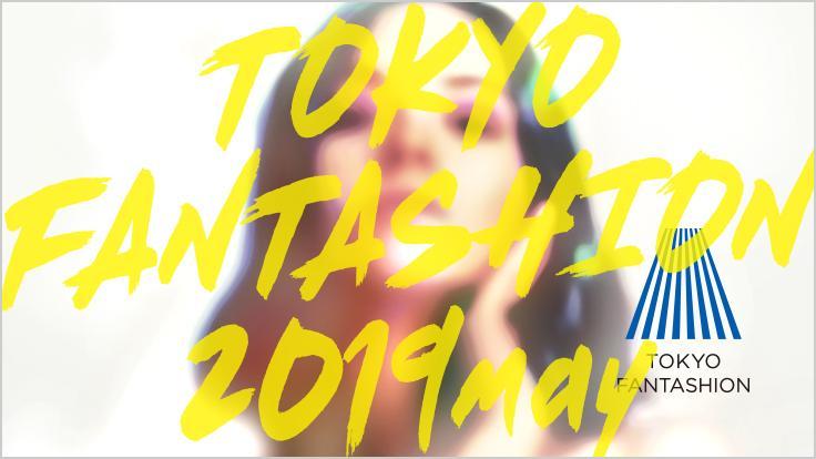 TOKYO FANTASHION 2019 May