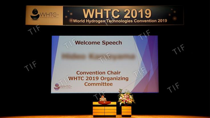 世界水素技術会議/World Hydrogen Technology Convention 2019