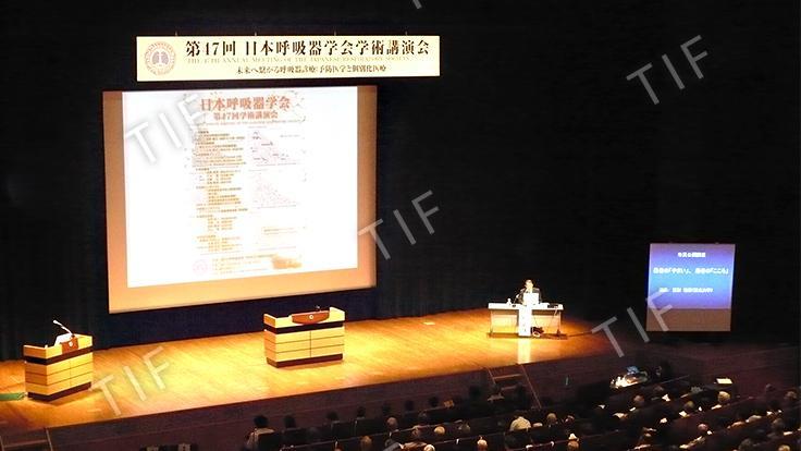 第47回日本呼吸器学会学術講演会