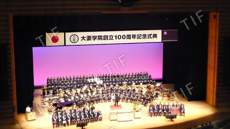 大妻学院創立100周年記念式典