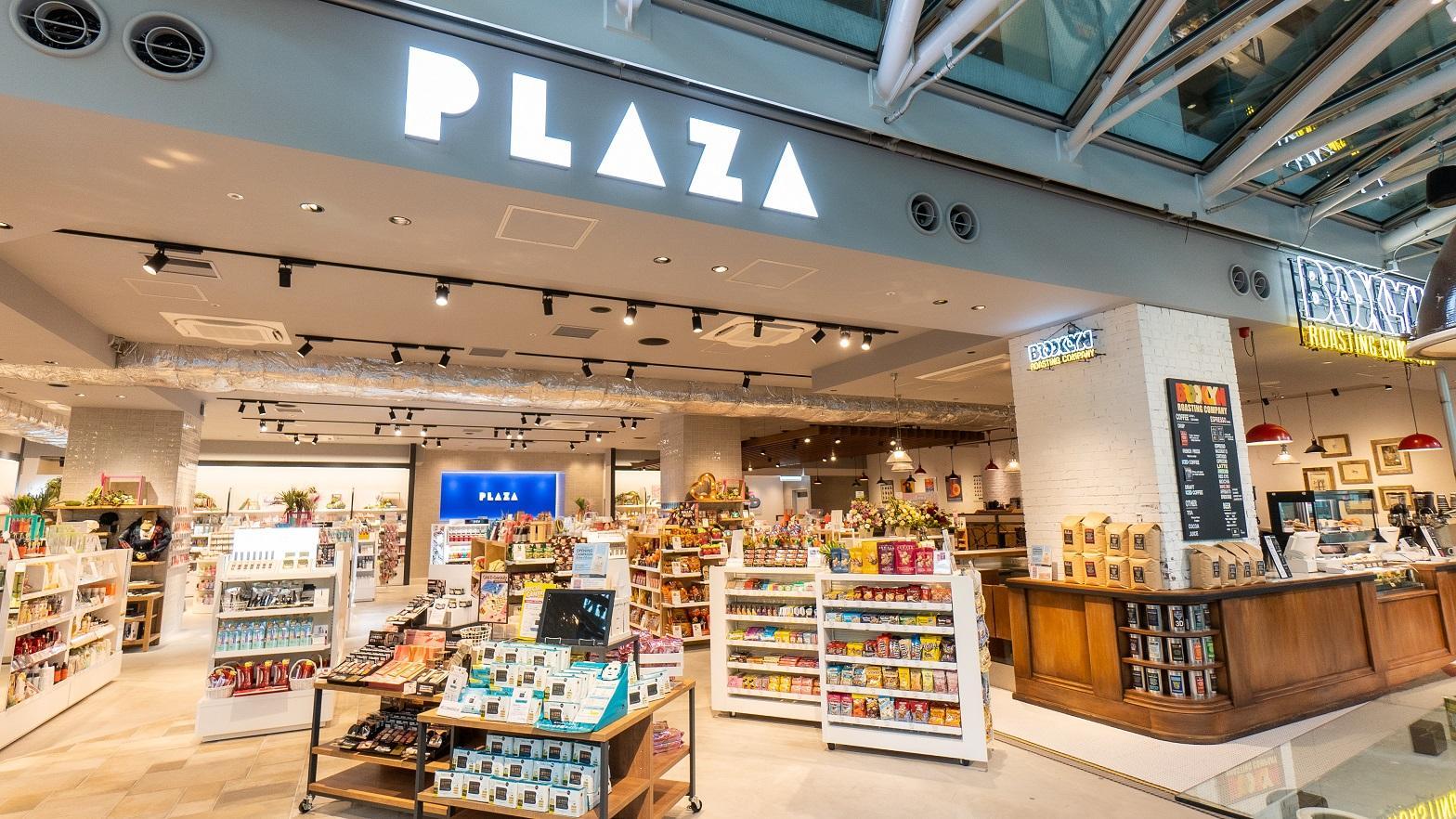 PLAZA | 東京国際フォーラム